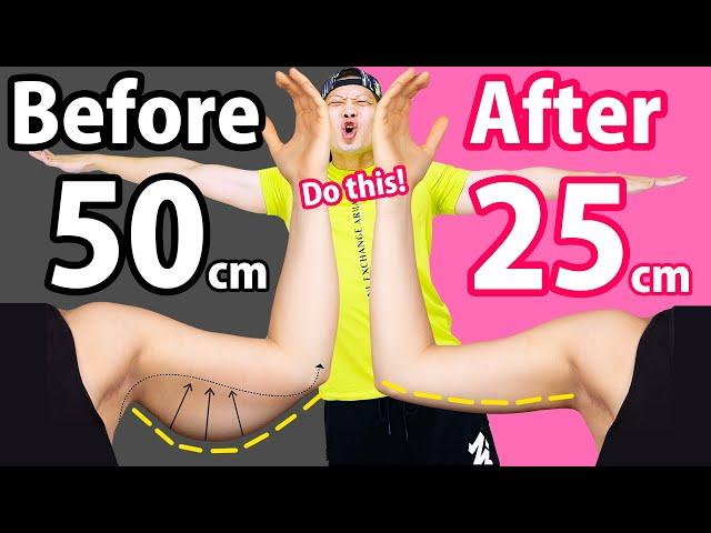 [-25cm]立ったまま1日1回二の腕痩せ!脂肪だけ燃やす!(初心者/宅トレ/道具なし)