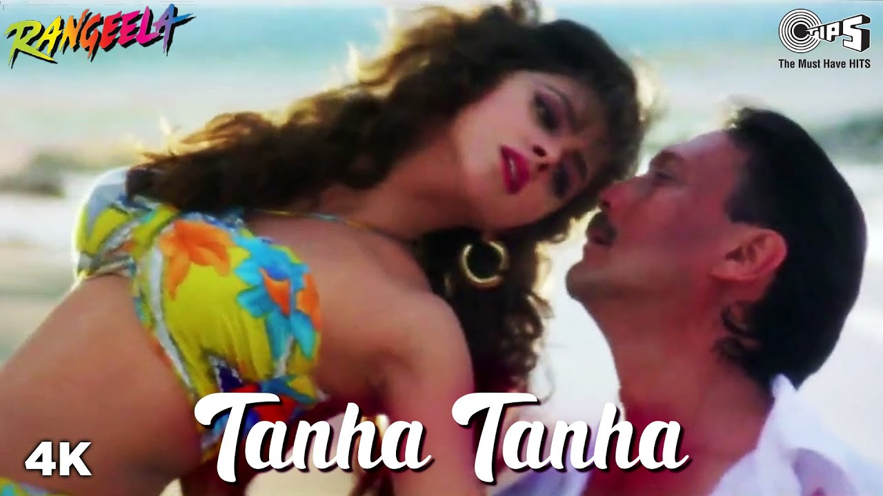 Download Tanha Tanha Yahan Pe Jeena | Urmila Matondkar | Jackie Shroff | Asha Bhosle | Rangeela | 90's Songs