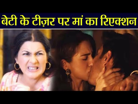 Kedarnath Teaser: Amrita Singh REACTS on daughter Sara Ali Khan's movie Teaser | FilmiBeat Mp3