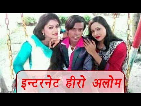 Hero Alom, the internet sensation from Bangladesh is going viral; here's why   वनइंडिया हिन्दी
