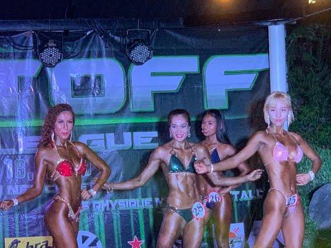 Соревнования по бодибилдингу и фитнес бикини на Филиппинах