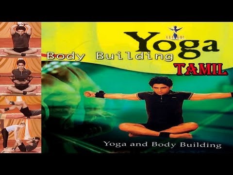 YOGA & BODY BUILDING - Your Yoga Gym - Tamil