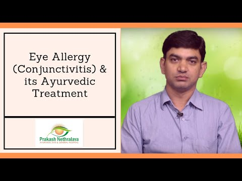 Ayurvedic treatment of eye and skin allergy