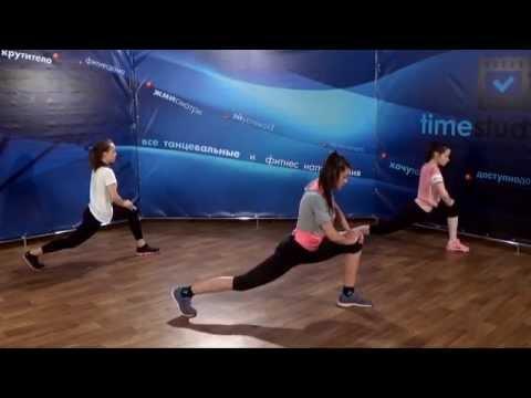 Фитнес дома (видео уроки) смотреть онлайн