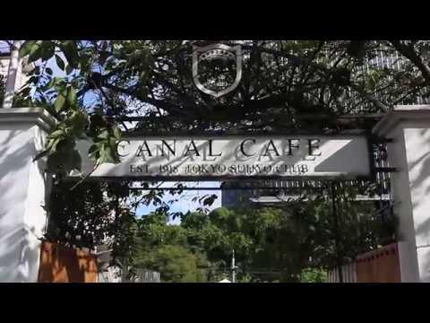 Weekend in Tokyo CANAL CAFE, Kagurazaka Tokyo   カナルカフェ@神楽坂