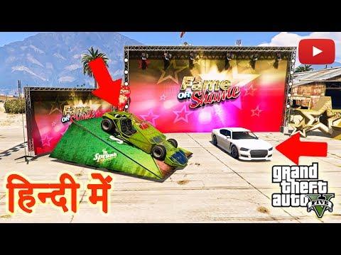 GTA V - RAMP BUGGY vs Michael, Franklin, and Trevor`s Car   HINDI/URDU