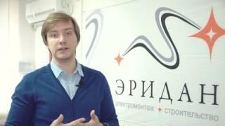 видео Автоматизированная система управления в энергетике