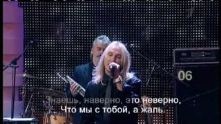 Смотреть клип Александр Иванов И Группа «Рондо» - Февраль