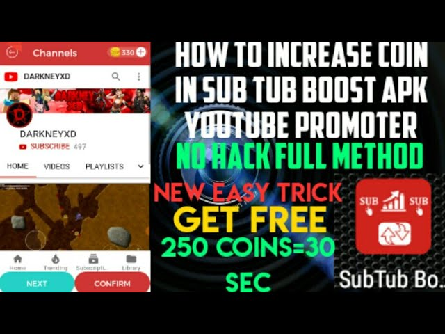 How To Increase coin In Sub tlTub Boost Apk Get 250 Coins In