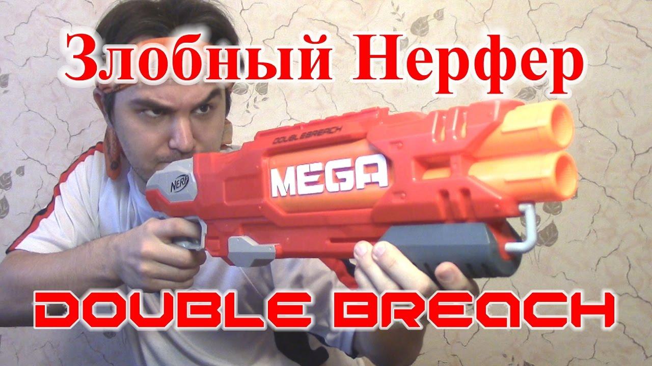 Nerf бластер элит рафкат hasbro nerf (a1691) а1691 игровое оружие нерф от компании хасбро подойдет мальчишкам в возрасте от 7 до 11 лет.