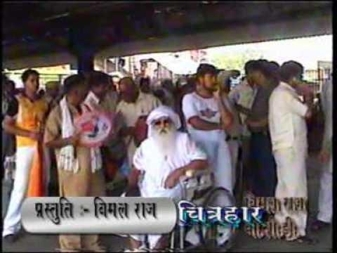 Bhajan - Baba Jai Gurudev