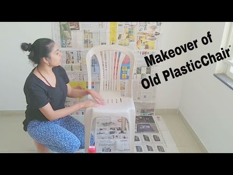 Plastic Chair Makeover || How to convert old chair in to beautiful