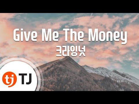 [TJ노래방] Give Me The Money - 크라잉넛 (Crying Nut) / TJ Karaoke