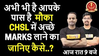 SSC CGL / SSC CHSL / CPO ||  How to score high ? || By Exampur || Live @ 9 PM