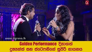 Dushyanth and Stephani's Golden Performance @ Star City Twenty 20 ( 31-03-2018 ) Thumbnail