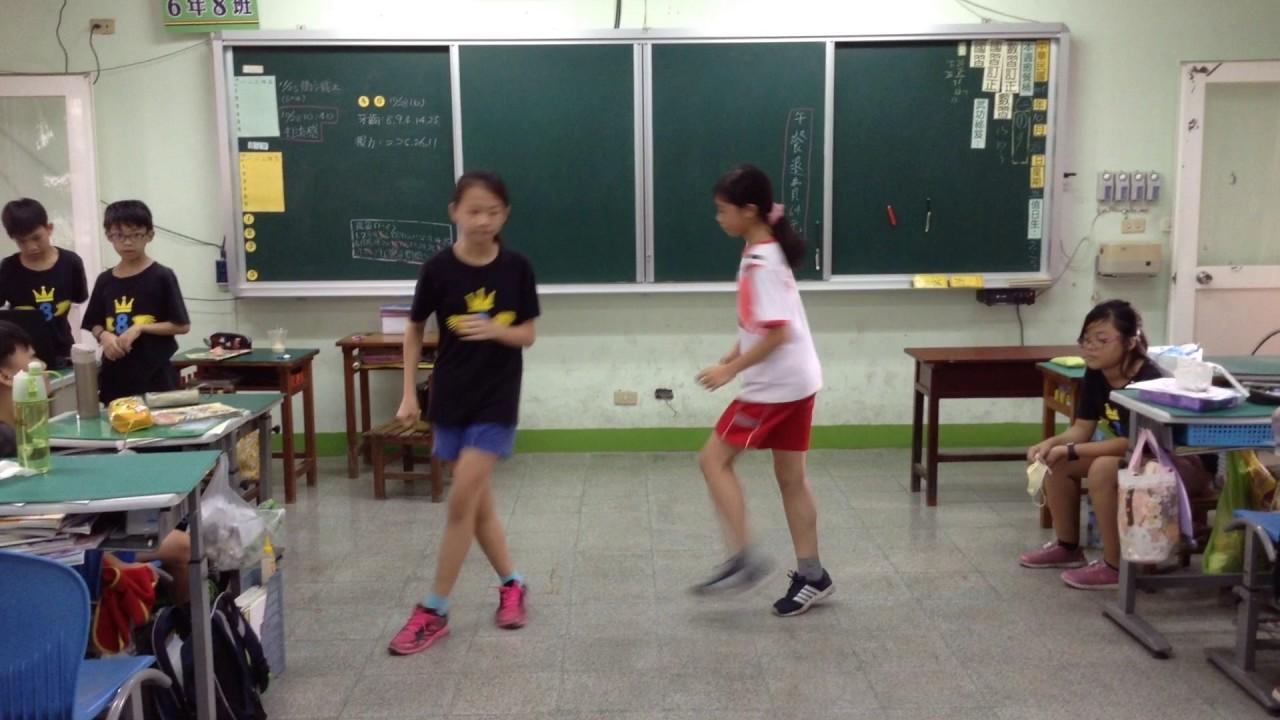 Shuffle 鬼步  雙人版