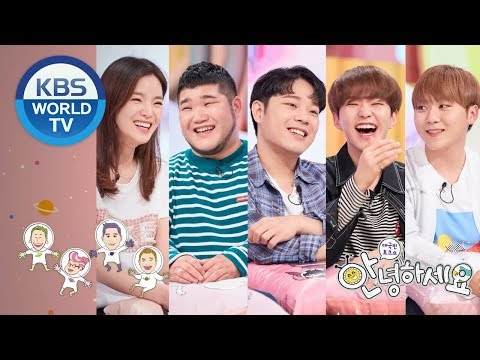 Guests : SEVENTEEN's Seungkwan&Hoshi, Gilgu Bonggu, Jeong Gaeun[Hello Counselor/ENG,THA/2018.05.21]