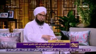 مساء dmc - الحبيب علي الجفري : المغفل الذي يظن أنه يتقرب إلى الله بتفجير نفسه