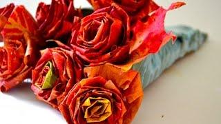 РОЗЫ! Цветы из осенних листьев! (Мастер - класс!!!)