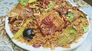 عمل الكبسة السعودية بالدجاج خطوة بخطوة  من أحلي أكلات رمضان طعم رائع وسهله من قناة تيفا فى المطبخ