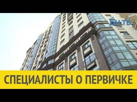 Новостройки в Видном с отделкой от застройщика: ЖК Видный
