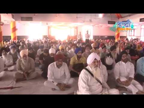 Rakh-Leho-Din-Dyal-G-Braham-Bunga-Dodra-Sangat-At-Faridabad-On-25-Feb-2018-Morning