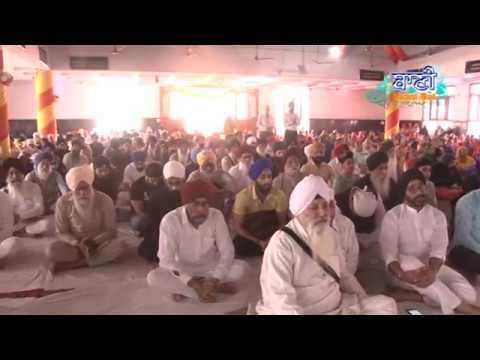 Rakh-Leho-Din-Dyal-G-Braham-Bunga-Dodra-Sangat-At-Faridabad-On-25-Feb-2018-Morning