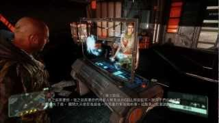 Crysis 3 PC Gameplay MISSION Ⅴ【火星高升】Part 2 (中文字幕)