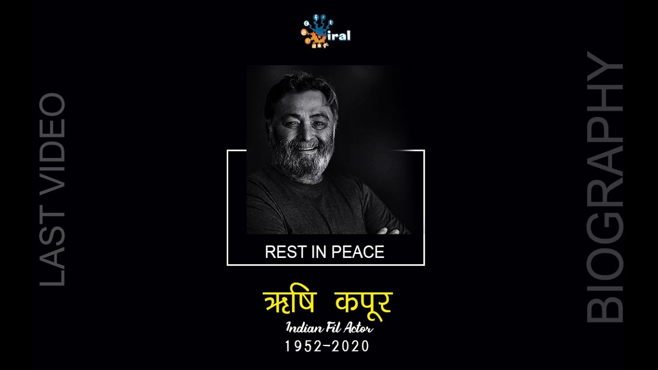 RIP😭 Rishi Kapoor (ऋषि कपूर) | Death | Biography | Latest News | Viral Biography