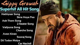 Gippy Grewal All Song 2021 | New Punjabi Songs 2021 | Best Songs Gippy Grewal| All Punjabi Song Full