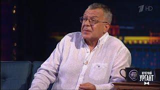 Андрей Ургант. Вечерний Ургант.  20.06.2019