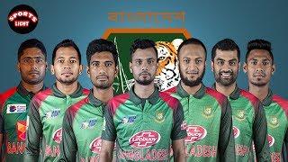 বছরের শীর্ষ তালিকায় বাংলাদেশ, আছেন তামিম-মাশরাফি, মুস্তাফিজ Bangladesh cricket news