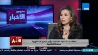 محمود سعد :وزير التموين جاء بترشيح من  الرئيس السيسي ورئيس الوزراء عرف اسمه زينا