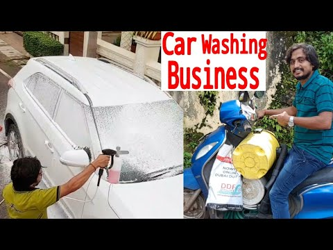 Car washing business start from 15000 rupees | nitto