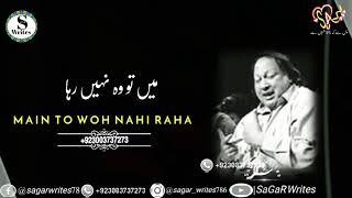 Gham hai ya Khushi hai tu | Nusrat Fateh Ali Khan Whatsapp status | NFAK Best Whatsapp Status | nfak