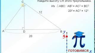 Задание 24  Площадь треугольника