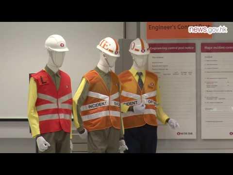 HK rearing railway talent