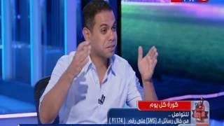 اللقاء الكامل مع أحمد الميرغني لاعب الزمالك السابق