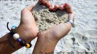 Ashiqa de Karma ch Rona Likheya By Channi Phullewalia