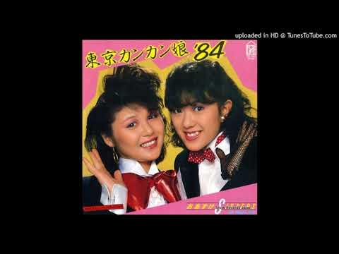 Oazuke Sisters - Tokyo CanCan Musume '84