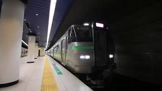 "JR新千歳空港駅 733系の快速「エアポート」 Rapid ""AIRPORT"", JR New Chitose Airport Station (2020.1)"