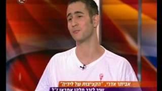 הקציצות של לידיה - ראיון  בערוץ 10