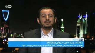 معارض سوري: هناك ضغوطات علينا للمشاركة في جنيف دون ضمانات