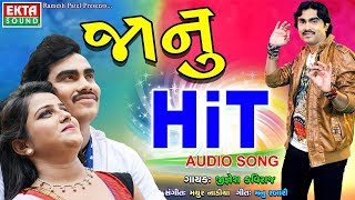 jignesh kaviraj new song   janu hit new gujarati love song 2017 full audio rdc gujarati