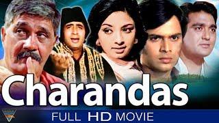 Charandas Hindi Full Movie || Amitabh Bachchan, Dharmendra, Sunil Dutt || Bollywood Full Movies