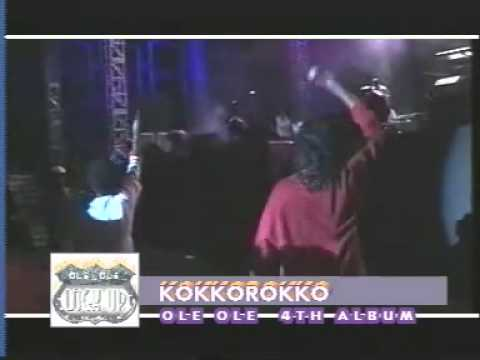 Kokkorokko - Lock Up