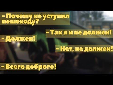 ДПС г. Владимир, ул. Горького /// Стригут на пешеходов