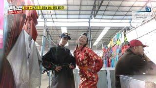 [RUNNINGMAN THE LEGEND] [EP 352-1Mongolia]   SoMin&JiHyo's Shopping in Market of Mongolia!(ENG SUB)