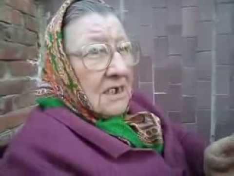 Видео бабки у гениколога