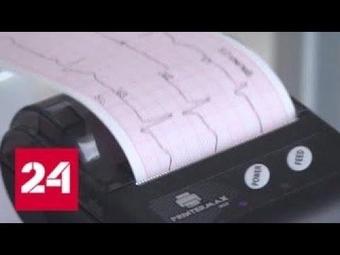 В Рязани врачи будут ставить диагнозы на расстоянии - Россия 24